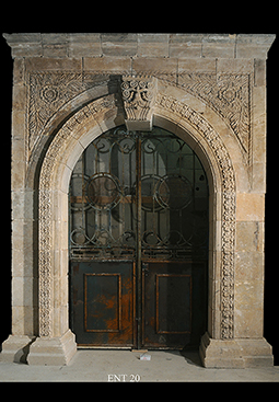 Ancient stone entryway of French origins reclaimed from the 1700's